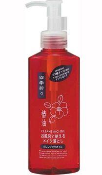 Японское гидрофильное масло для глубокого очищения кожи с добавлением масла камелии Kumano Yush Shiki-Oriori