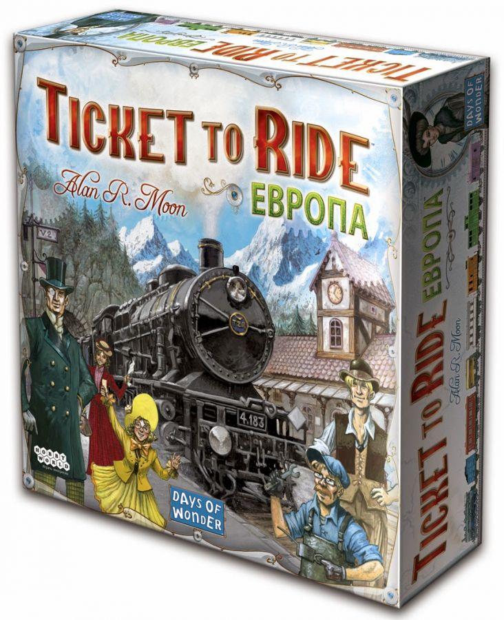 Ticket to Ride: Европа (Третье издание)