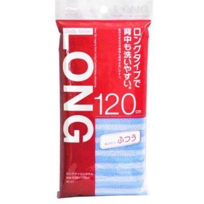 Японская массажная мочалка средней жесткости удлиненная в полоску Aisen Long в ассортименте