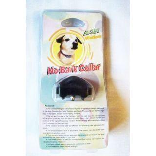 Антилай для маленьких собак (модель А-101)