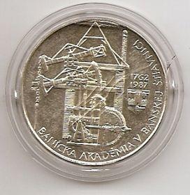 25 лет Горной академии в Банска-Штьявница 100 крон Чехословакия 1987