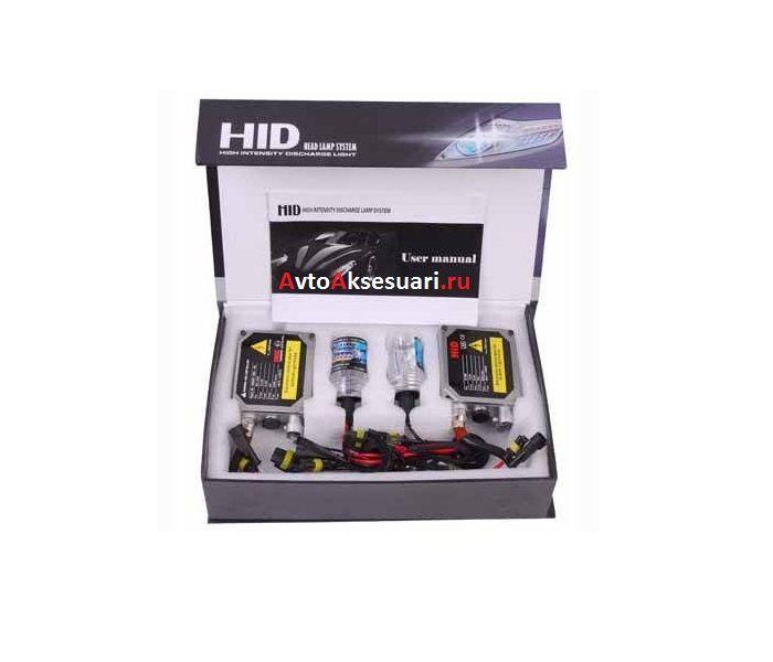 Ксенон HID H3