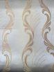 Шторная ткань 150-33