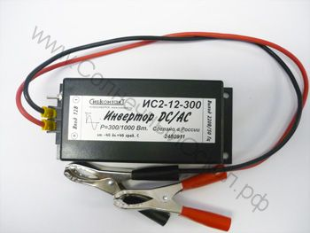 ИС2-12-300 инвертор DC-AC