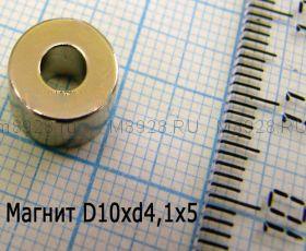 Магнит с отверстием (кольцо)  D10xd4,1x5мм