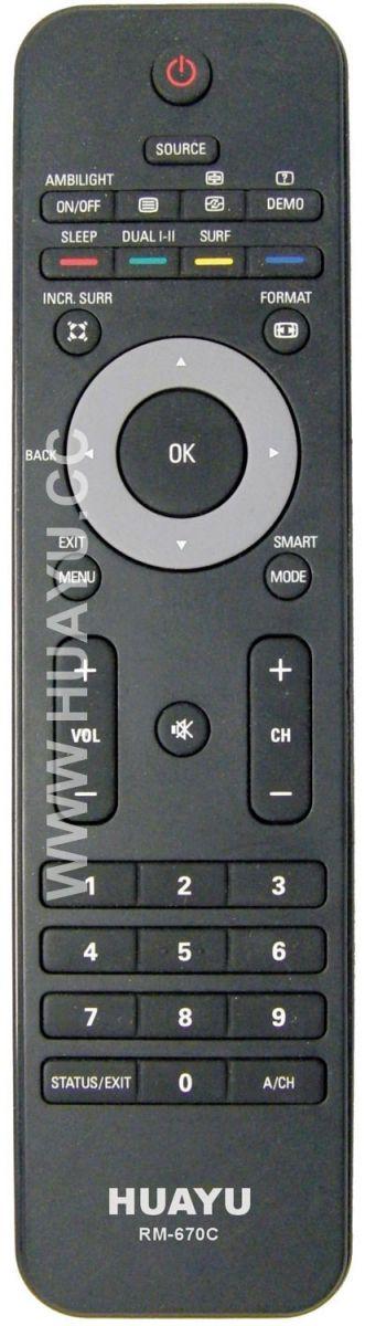 Пульт Philips RM-670C корпус RC-2143606 (универсальный)