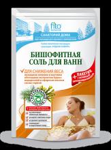 """Соль для ванн Бишофитная """"Для снижения веса"""" (500гр+30)"""