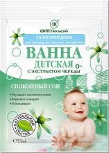 """Ванна """"Санаторий дома"""" - Детская """"С чередой"""" 0+, (75 мл) пакет-саше"""
