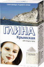 Глина белая Крымская, 100 гр.