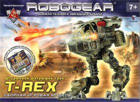 T-REX. Штурмовой шагающий танк.