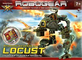 LOCUST. Штурмовой шагающий танк.