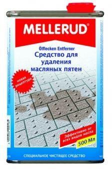 Немецкое средство для удаления масляных пятен с любых поверхностей Меллеруд (Mellerud)