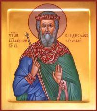 Икона Владислав Сербский (рукописная)