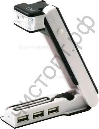 USB HUB USB-хаб (распределитель) Jet.A Lighty JA-UH1 ,3 порта,мультифункцион.ТРИ В ОДНОМ-хаб,настол.складная лампа и фонарик,дизайн