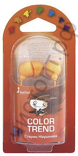 Наушники SmartBuy® COLOR TREND, провод 1.2м, оранжевые вакуум.(арт. STE-1300)