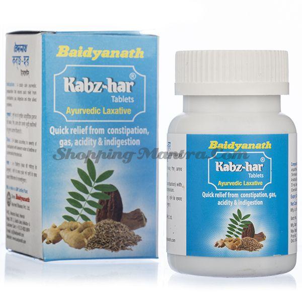 Натуральное слабительное при запорах Кабз-хар в таблетках Байдьянатх/Baidyanath Kabz-har Tablets