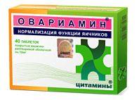 Овариамин для яичников