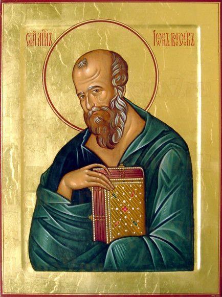 Икона Иоанн Богослов (рукописная)