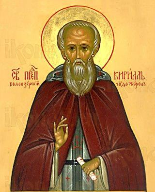 Икона Кирилл Белозерский (рукописная)