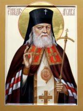 Икона Лука Крымский (рукописная)