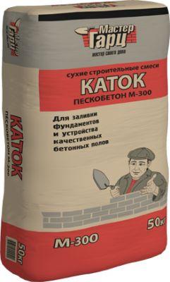 "Пескобетон М-300 КАТОК ""Мастер Гарц"""