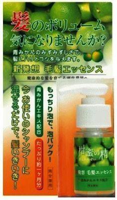 999014 Увлажняющая эссенция для волос с экстрактом зеленого мандарина, 30мл
