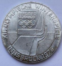 XII зимние олимпийские игры 1976 года в Инсбруке Трамплин Монета Австрии 100 шиллингов 1976