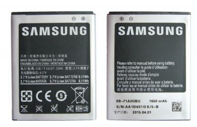 Аккумулятор для Samsung Galaxy S2
