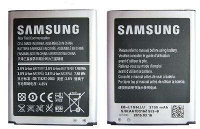 Аккумулятор для Samsung Galaxy S3*