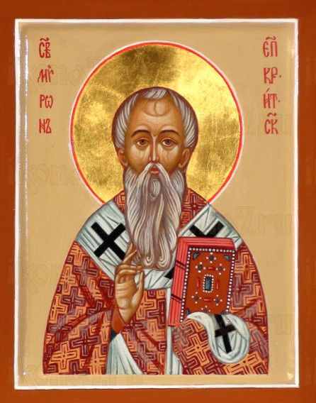 Икона Мирон Критский (рукописная)
