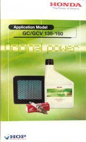 Набор сервисный для двигателей Honda GC/GCV135-160