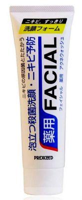 Пенка для проблемной кожи с мятным маслом Yanagiya Facial.