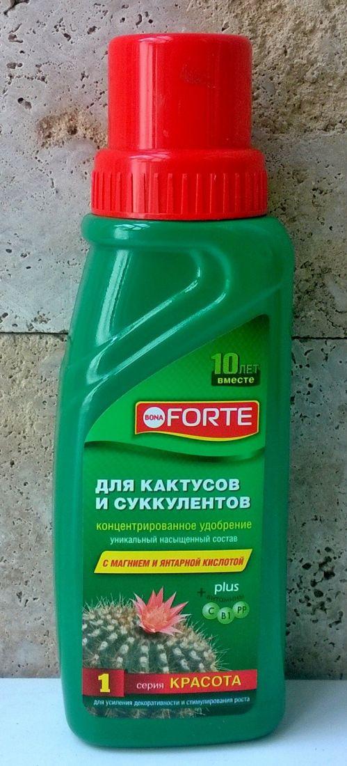 """Удобрение Bona Forte """"Красота"""" для кактусов 285мл"""