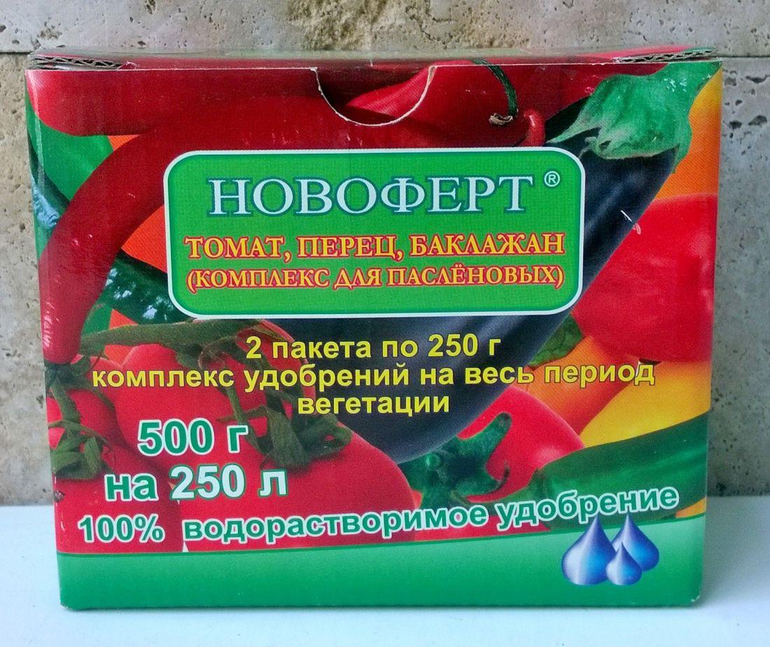 """Удобрение Новоферт """"Томат, перец, баклажан (комплекс для пасленовых)""""  500г"""