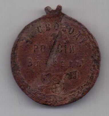 медаль(жетон) 1917 г. Керенский .За свободу России вперед!