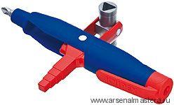 Штифтовый ключ для электрошкафов профессиональный KNIPEX 00 11 08