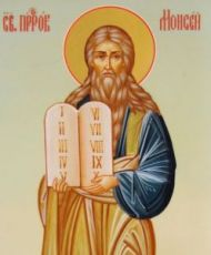 Икона Моисей, пророк (рукописная)