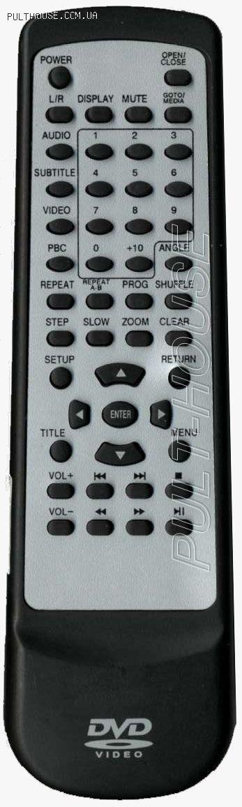 Пульт для Vitek VT-001 (DVD)