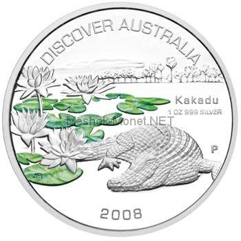 1 доллар 2008 года Австралия. Открой для себя Австралию. Крокодил