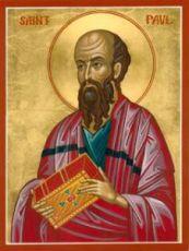 Икона Павел, апостол (рукописная)