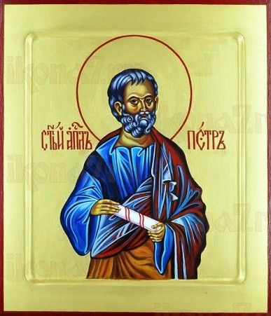 Петр, апостол (рукописная икона)