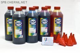 Кoмплект чернил OCP для картриджей CAN CLI-42 для принтеров Pixma Pro-100 (BK157/158/159,C/M/Y158,CL/ML159), 1000gr x 8