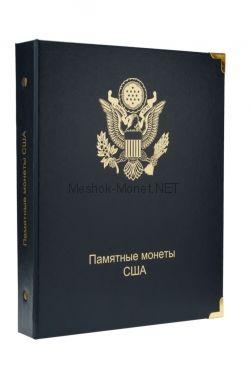 Обложка Памятные монет США