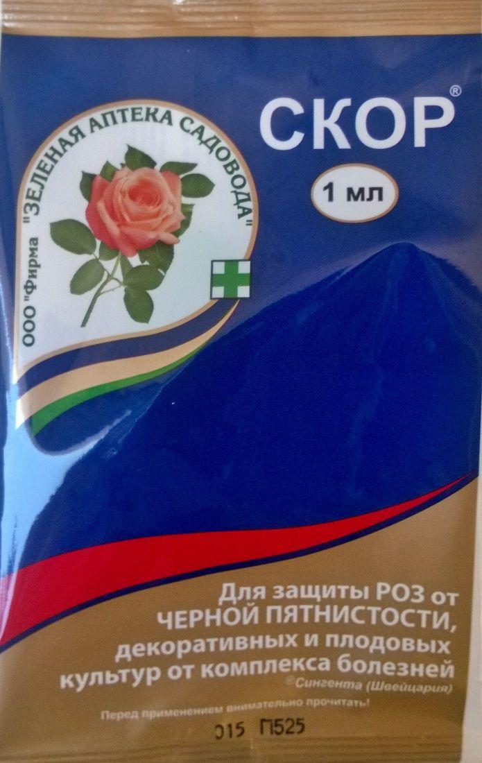 Скор  (средство от болезней растений)