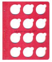 Лист для монет в капсулах диаметром 46,25 мм (красный)