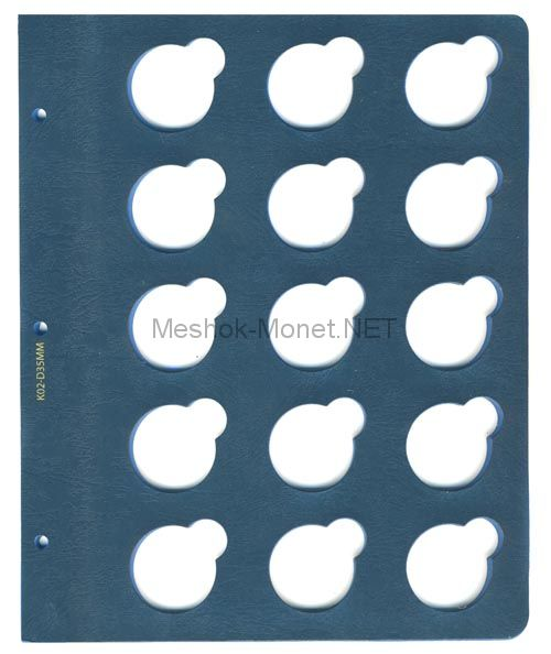 Лист для монет в капсулах диаметром 35 мм (синий)