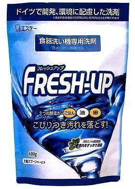Безопасное экономичное средство для посудомоечных машин ST Fresh-Up