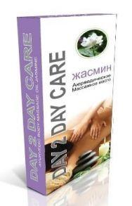Аюрведическое массажное масло Жасмин (Ayurvedic Body Massage Oil Jasmine)