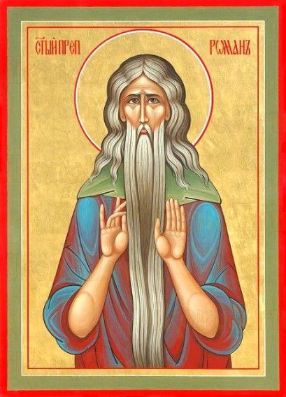 Роман Чудотворец (рукописная икона)
