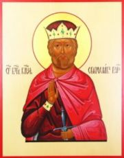 Святослав Владимирский (рукописная икона)